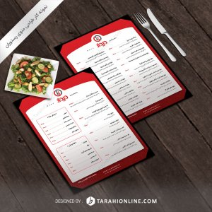 طراحی منوی رستوران و تالار پذیرایی دیدار