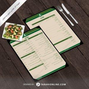 طراحی منوی رستوران گشنیز