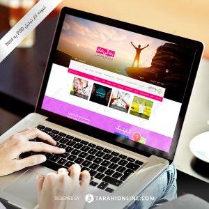 تبدیل PSD به HTML سایت روان کاوان