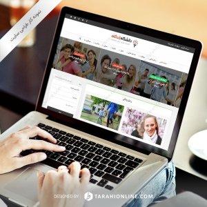 طراحی سایت دانشگاه زندگی