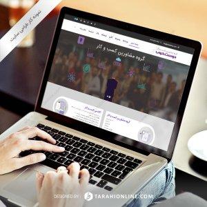 طراحی سایت دوست خوب