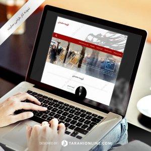 طراحی سایت فهیمه محمدی