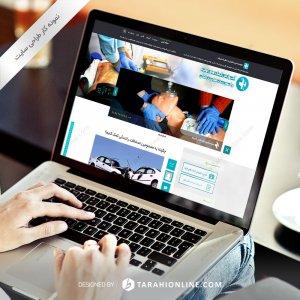 طراحی سایت موسسه پرستاران دانش اندیشه