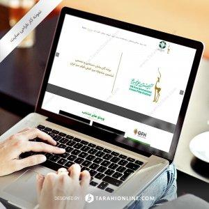 طراحی سایت جشنواره بین المللی فیلم سبز ایران - زبان فارسی