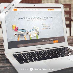 طراحی سایت هاستینگ جت وی