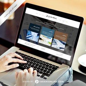 طراحی سایت پاسارگاد محاسبان افق