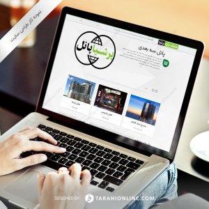 طراحی سایت پرشیا پانل