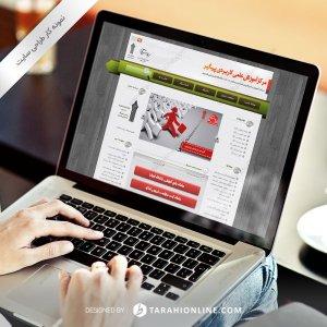 طراحی سایت دانشگاه پیگیر