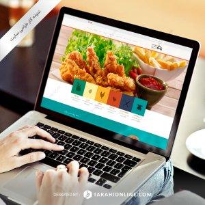طراحی سایت زنجیره تولید گوشت مرغ پیگیر - نسخه دوم