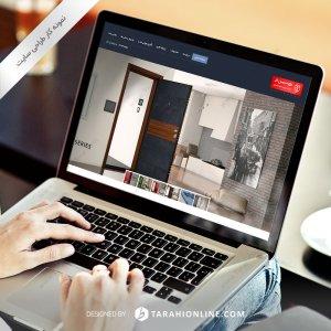 طراحی سایت رویین در – نسخه سوم