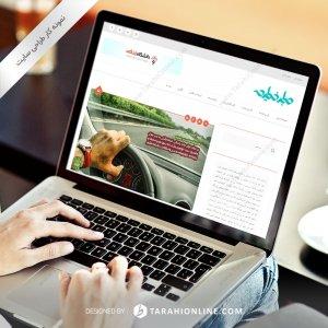 طراحی سایت صابر خطیری