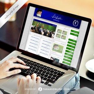 طراحی سایت سازمان بسیج سازندگی گلستان