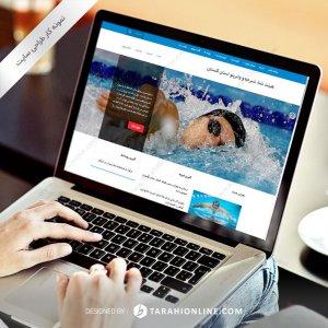 طراحی سایت هیئت شنا، شیرجه و واترپلو استان گلستان