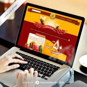 طراحی سایت شیرینی کندو – نسخه اول