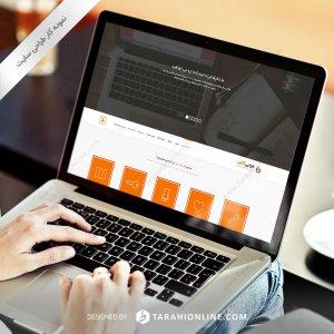 طراحی سایت مجموعه طراحی آنلاین ، نسخه سوم