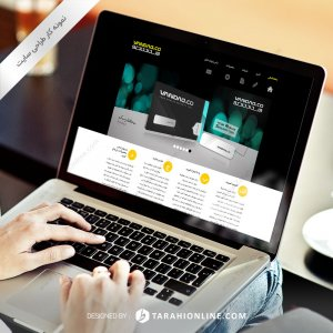 طراحی سایت وندادکو