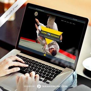 طراحی سایت هنرهای رزمی F-1