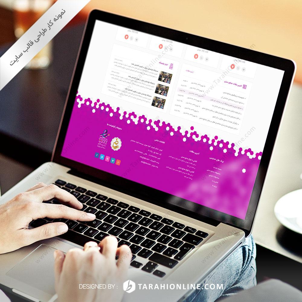 طراحی قالب سایت فروشگاهی تی تی پلاس