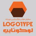 طراحی لوگوی ترکیبی