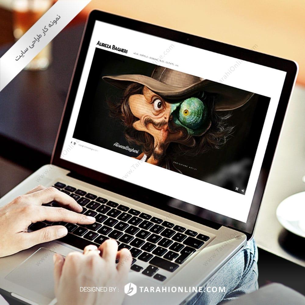 طراحی سایت شخصی علیرضا باقری