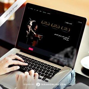طراحی سایت نمایش خرمگس