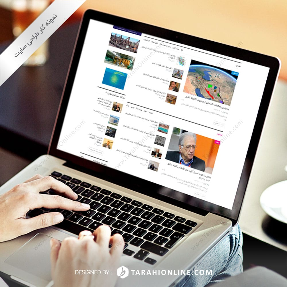 طراحی سایت خبری معدن ۲۴