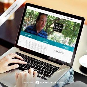 طراحی سایت شخصی استاد مهران مهتدی