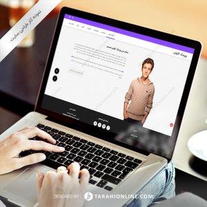 طراحی سایت شخصی پورنیک کاوش