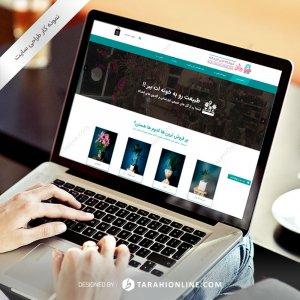 طراحی سایت فروشگاه گل رزان