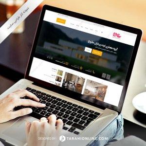 طراحی سایت شرکت ایده پردازی ساروج