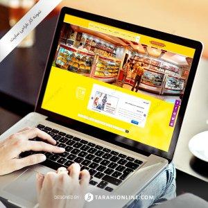 طراحی سایت شیرینی کندو – نسخه دوم