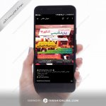 طراحی پست تلگرام همایش زبان انگلیسی سید میلاد قریشی