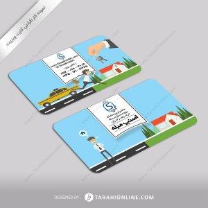 طراحی کارت ویزیت اسنپ مبله
