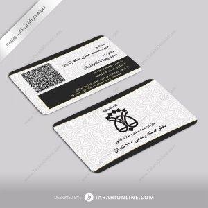 طراحی کارت ویزیت دفتر اسناد رسمی ۹۱۰ تهران