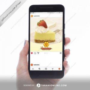 طراحی قالب اینستاگرام شیرینی کندو - انواع شیرینی