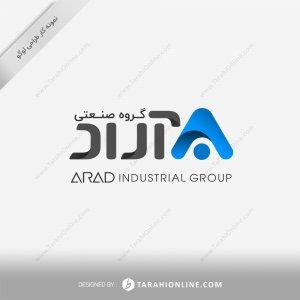 طراحی لوگو گروه صنعتی آراد