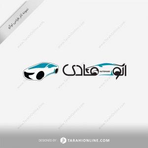 طراحی لوگو نمایشگاه اتوهادی