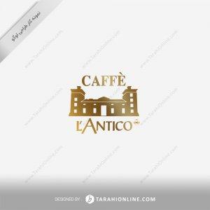 طراحی لوگو کافه لانتیکو