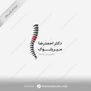 طراحی لوگو دکتر احمدرضا میربلوک