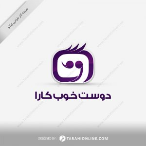 طراحی لوگو شرکت دوست خوب کارا