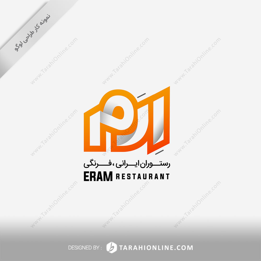 طراحی لوگو رستوران ایرانی فرنگی ارم