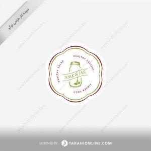طراحی لوگو فورک اند جار