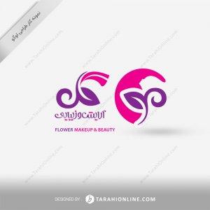 طراحی لوگو آرایش و زیبایی گل