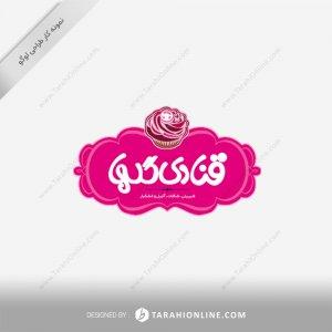طراحی لوگو قنادی گلها