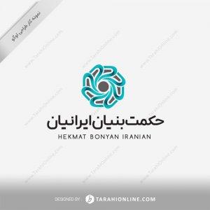 طراحی لوگو موسسه حقوقی حکمت بنیان ایرانیان