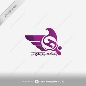 طراحی لوگو باشگاه تنیس هومن