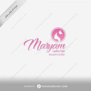 طراحی لوگو سالن زیبایی مریم