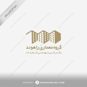 طراحی لوگو گروه معماری راهوند