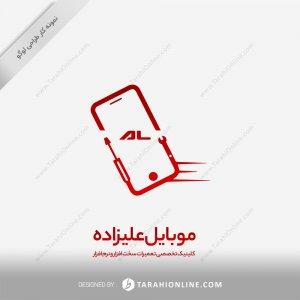طراحی لوگو کلینیک موبایل علیزاده