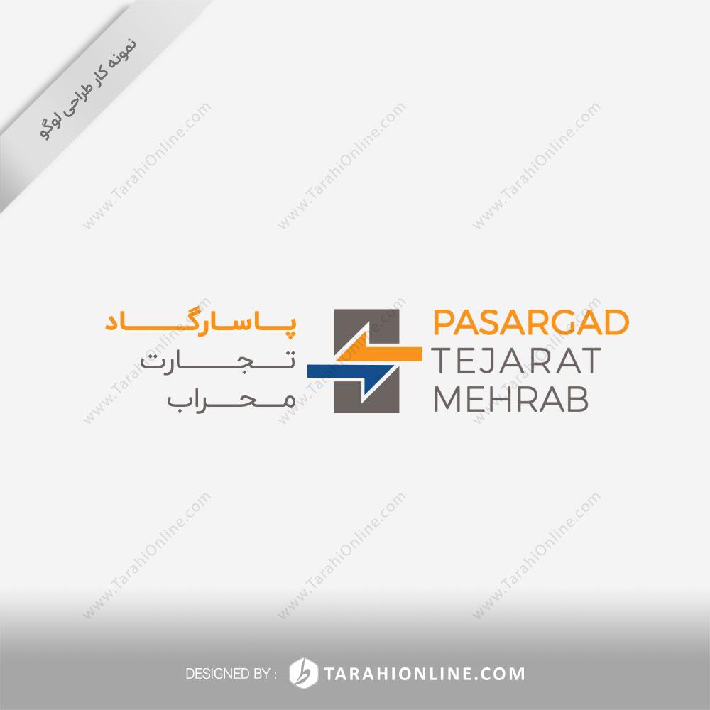 طراحی لوگو شرکت پاسارگاد تجارت محراب